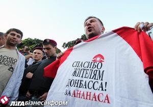 Колесніков: Творці футболок Спасибі жителям Донбасу вкрали інтелектуальну власність