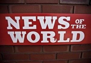 Екс-редактор News of the World подав до суду на видавця