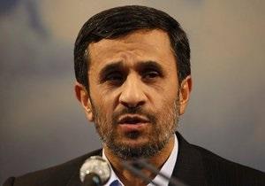 Делегація США залишила зал ГА ООН на знак протесту проти промови Ахмадінеджада