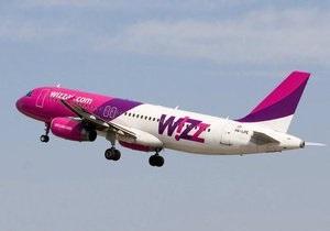 Wizz Air прекращает продажи билетов на рейс Киев - Стокгольм