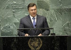 Янукович сьогодні виступить на Пленарному засіданні Генасамблеї ООН