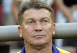 Рейтинг FIFA: Украина скатилась ниже Эстонии и Армении