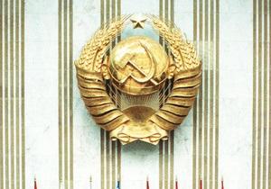 В Євросоюзі заборонили реєструвати герб СРСР як торгову марку