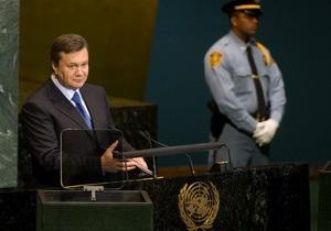 Янукович вирушив до США