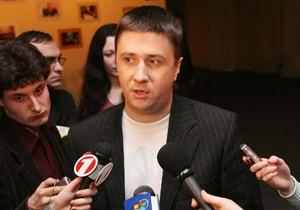 Кириленко виступає за об єднання опозиції на майбутніх виборах