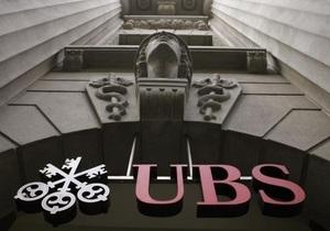 Крупнейший банк Швейцарии потерял два миллиарда долларов из-за действий трейдера