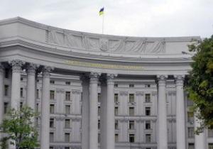 МИД не пустил в Украину гандбольную команду из Косово