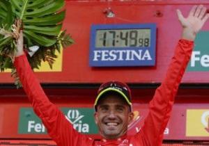 Испанец Хуан Хосе Кобо выиграл велогонку Вуэльта-2011