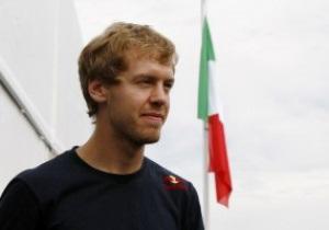 Гран-при Италии: Феттель выиграл вторую практику