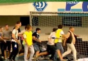 Фанату Динамо предъявлены обвинения, ему грозит четыре года тюрьмы