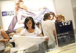 В Украине появится еще шесть магазинов GAP