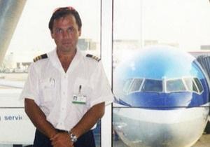 Російський льотчик, затриманий за контрабанду наркотиків, засуджений у США на 20 років
