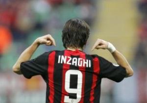 Индзаги  может покинуть Милан в зимнее межсезонье