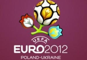 Определился первый участник финального турнира Евро-2012
