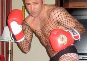 Выдающийся боксер признался, что его фотографии в костюме стриптизерши все-таки настоящие
