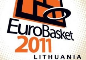 Евробаскет-2011: Македонцы дожали хорватов, турки разгромили британцев