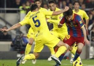 Примера: Новички Барселоны растаптывают участника Лиги Чемпионов