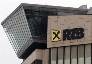 Австрийский Raiffeisen заработал за три месяца почти полмиллиарда долларов