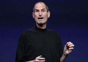 Стів Джобс пішов з посади глави Apple