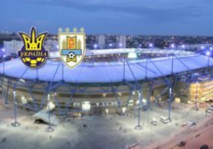 В продажу поступили билеты на матч Украина - Уругвай