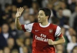 МанСити требует от Арсенала не заигрывать Насри в еврокубках