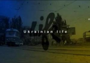 Украина запустила новую промокампанию к Евро-2012