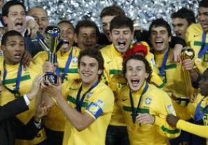 Сборная Бразилии стала Чемпионом Мира среди молодежи