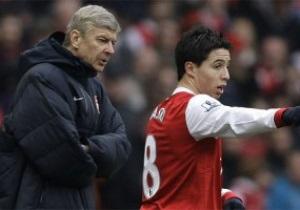Венгер: Насри любит Арсенал, но деньги заставили его покинуть команду