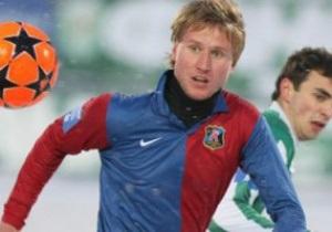 В автокатастрофе погиб игрок киевского Арсенала
