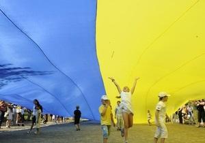 Сьогодні в Києві відкривається V Всесвітній Форум українців