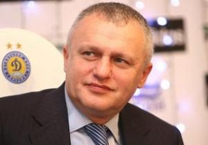 Игорь Суркис: Динамо нужно поддержать и поздравить
