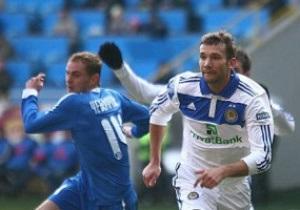 Стало известно расписание матчей 8-го тура украинской Премьер-лиги