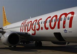Турецкая лоукост-компания открывает рейс Стамбул - Донецк