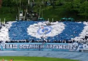 Ультрас Динамо опублікували заяву за фактом гучної бійки