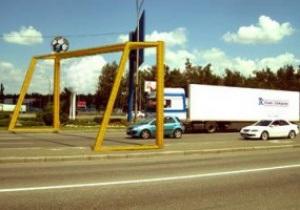 На въезде в Киев установят Золотые футбольные ворота