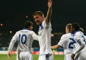 Один из пяти. Букмекеры в отборе Лиги Европы верят только в Динамо