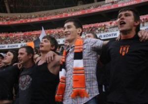 Игрок Шахтера во время матча с Кривбассом болел за партнеров на фан-секторе