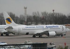 АэроСвит договорился с бастующими пилотами. Все задержанные рейсы готовятся к вылету