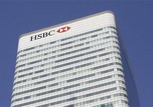 Крупнейший европейский банк сократит 25 тысяч рабочих мест