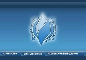 Ъ: Фирташ покупает одного из крупнейших производителей удобрений России