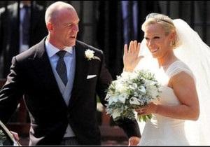 Онука королеви Великобританії вийшла заміж