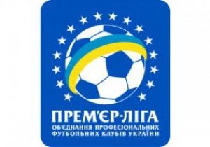 Матчи четвертого тура Чемпионата Украины начнутся с минуты молчания