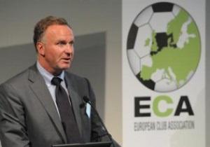 Найбільші європейські футбольні клуби погрожують залишити FIFA і UEFA