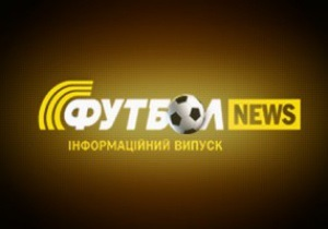 Охранник стадиона Динамо ударил журналиста канала Футбол