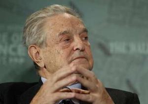 Миллиардер Джордж Сорос отказался управлять чужими активами