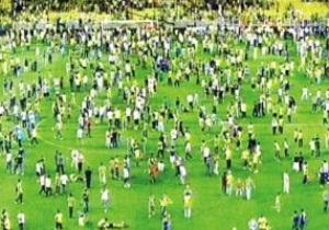 Старт чемпионата Турции перенесли на сентябрь из-за скандала с договорными матчами