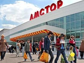 В I полугодии крупнейшая в Восточной Украине сеть гипермаркетов увеличила чистую прибыль в 20 раз