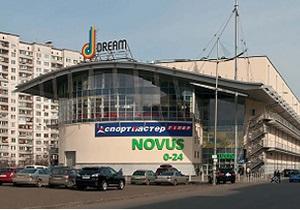 Ъ: Владелец одной из крупнейших строительных компаний Украины объявлен в международный розыск