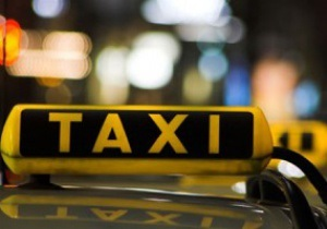 В октябре в аэропорту Борисполь начнет работу новая служба такси