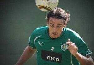 Металлист собирается подписать защитника лиссабонского Спортинга